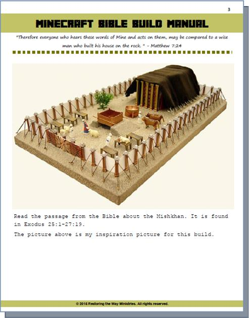 Minecraft build manual mishkhan tabernacle messianic for Building the tabernacle craft
