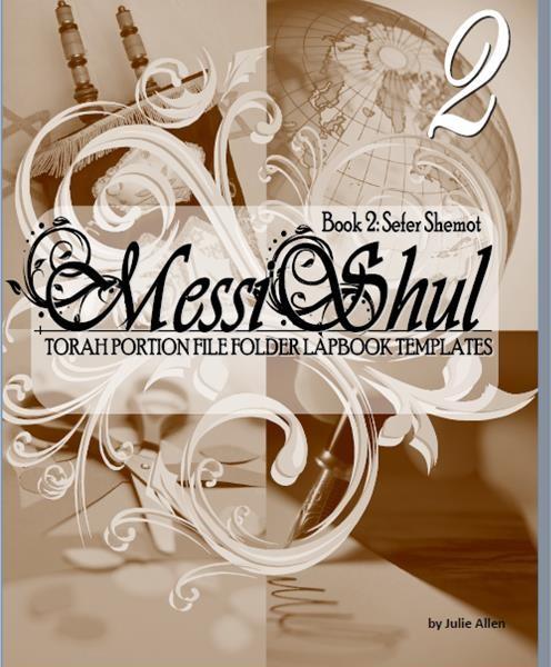 msshem1