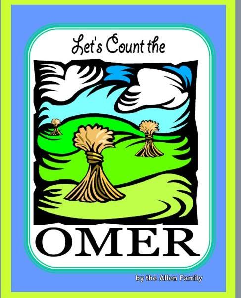 omer1