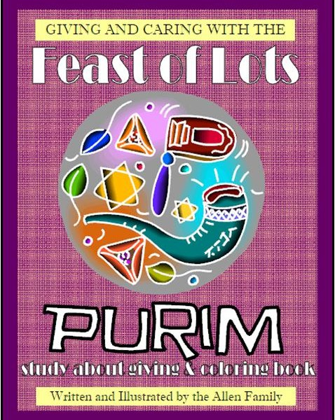 purim coloring book