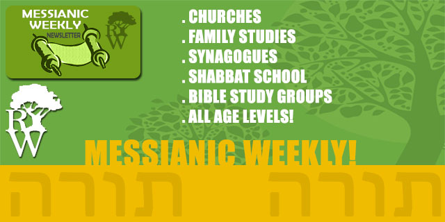 messianic-weekly-signup-header
