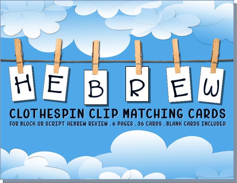 CLIP1