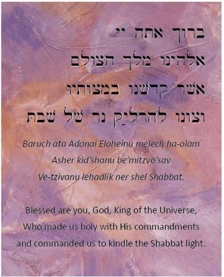 photo relating to Shabbat Blessings Printable called Shabbat Candle Blessing 8.5\